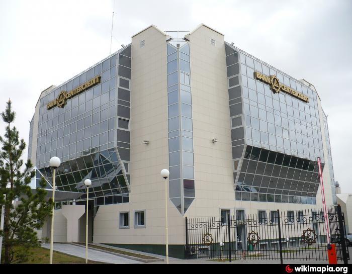 Займ без процента онлайн income-bank.ru